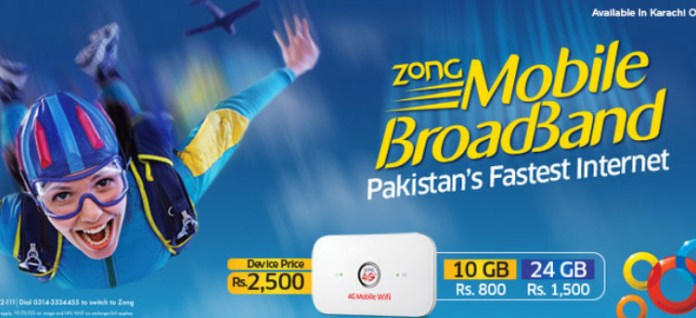 Zong Introduces 4G MiFi with Monthly 200 GB Data
