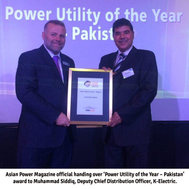 KE Power Utility of the Year