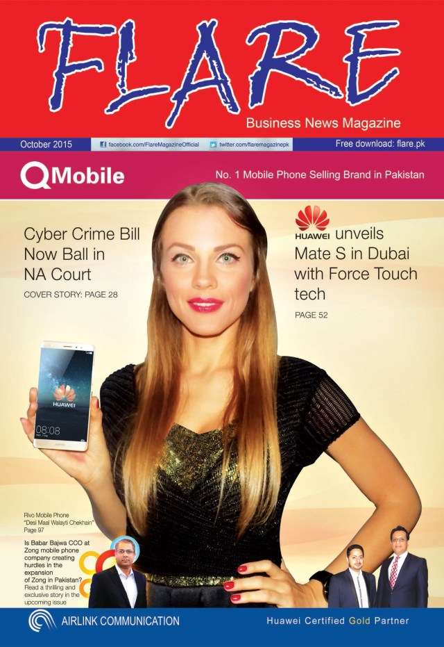 Flare October Issue