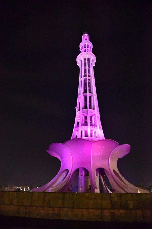 Minar-e -Pakistan Pink