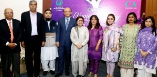 Chartered Accountant Women Committee (CAWC) organizes Women's Day Celebration