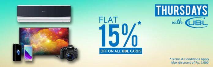 Get 15% OFF on All Products with UBL Debit/Credit Card