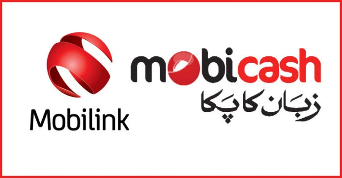 mobilink-mobicash-hd
