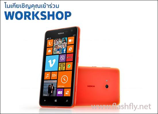 nokia-lumia-workshop-thailand-002