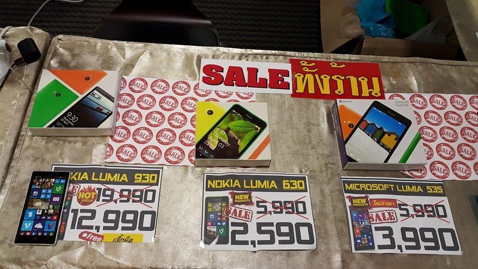 Lumia-Sale-Mobile-Expo