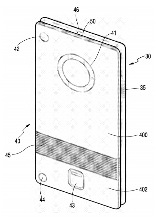 samsung-flexibled-device-design-patent-2