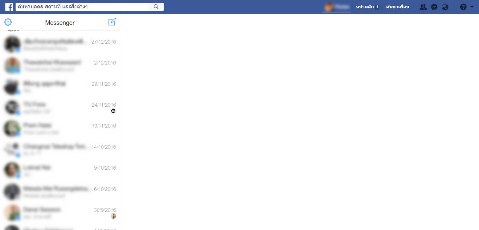 Facebook-Messenger-Desktop