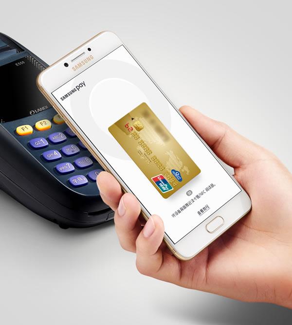 Galaxy-C5-Pro-Samsung-Pay