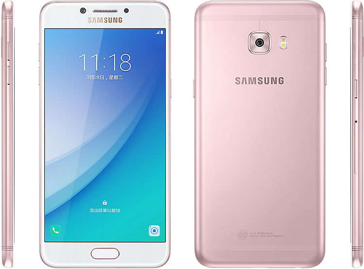 Pink-Samsung-Galaxy-C5-Pro