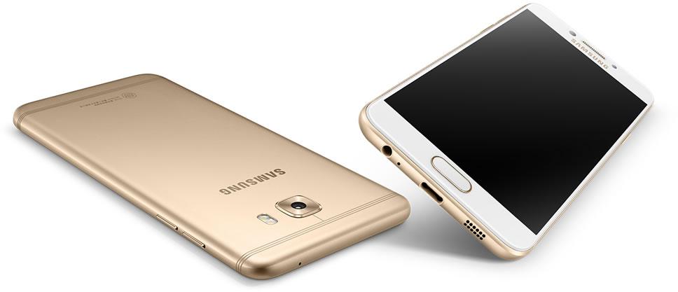 Samsung-Galaxy-C5-Pro-Gold
