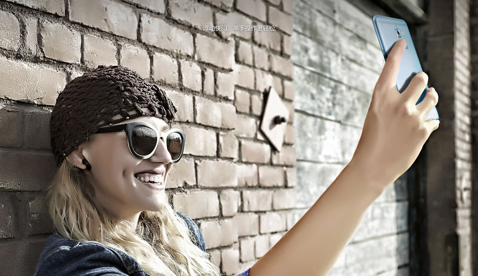 samsung-Galaxy-C5-Pro-selfie