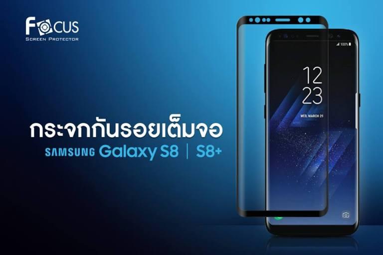 samsung-galaxy-s8-s8-1