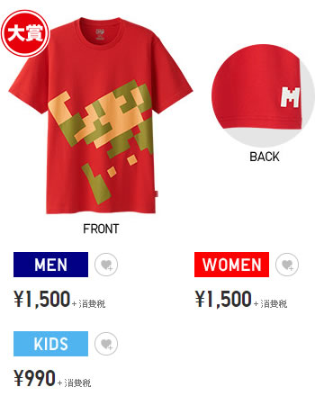 Uniqlo-Mario-T-shirt-red