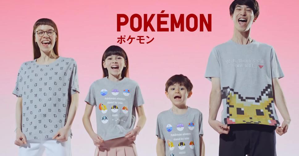 Uniqlo-Pokemon-T-shirt