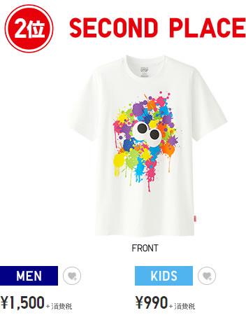 Uniqlo-Splatoon-T-shirt