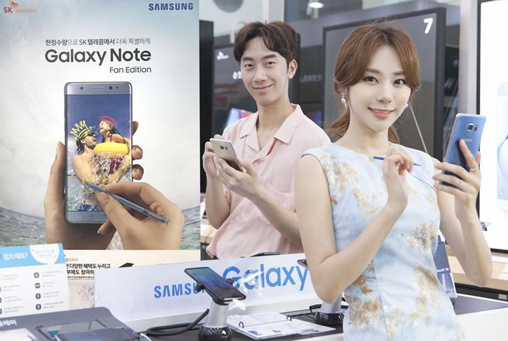 Samsung-Galaxy-Note-Fan-Edition