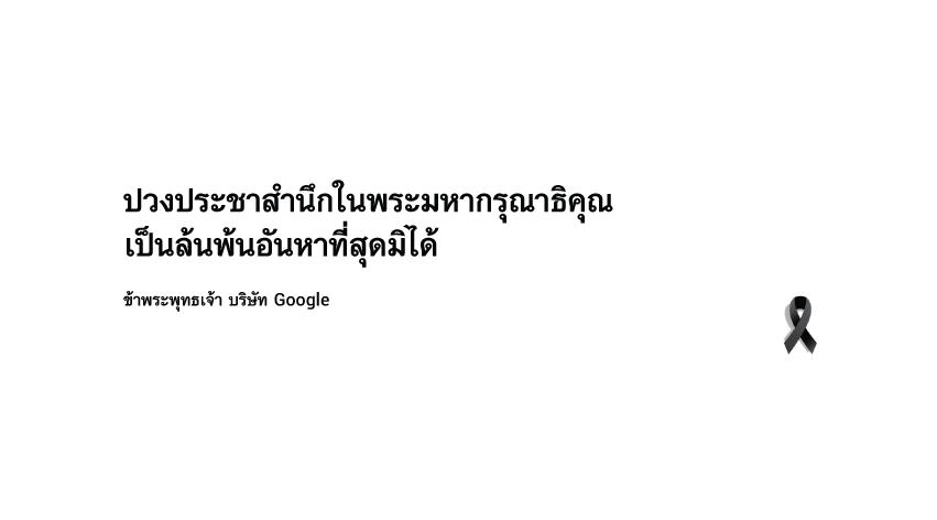 FB-COVER-ver.2