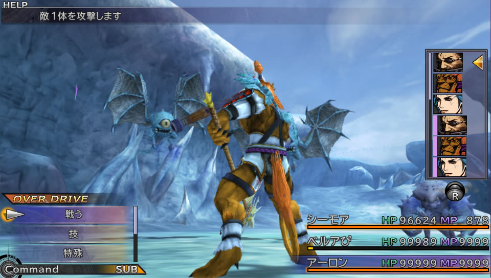 Final-Fantasy-X-HD-Mod-2