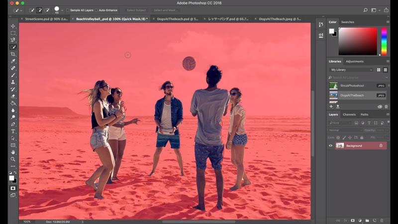 Select-Subject-Photoshop-CC-5