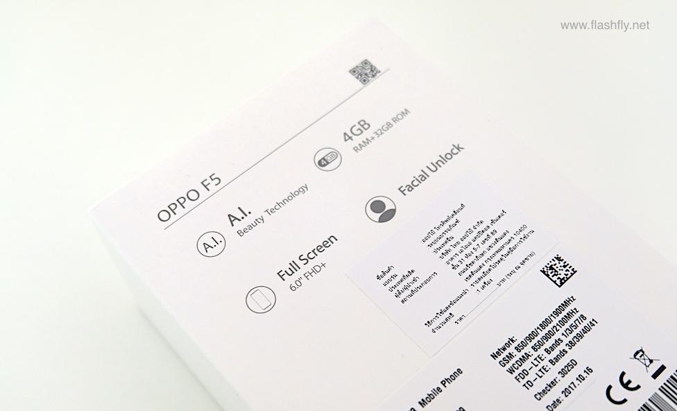 oppo-f5-unbox-Flashfly-4403