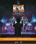 WE WILL ROCK YOU - nuova stagione per il Musical dell'anno