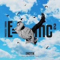 EINSTEIN (E=mc²) – la nuova versione del brano di Francesco Gabbani