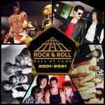 QUEEN – 20 anni fa l'ingresso nella Rock and Roll Hall of Fame