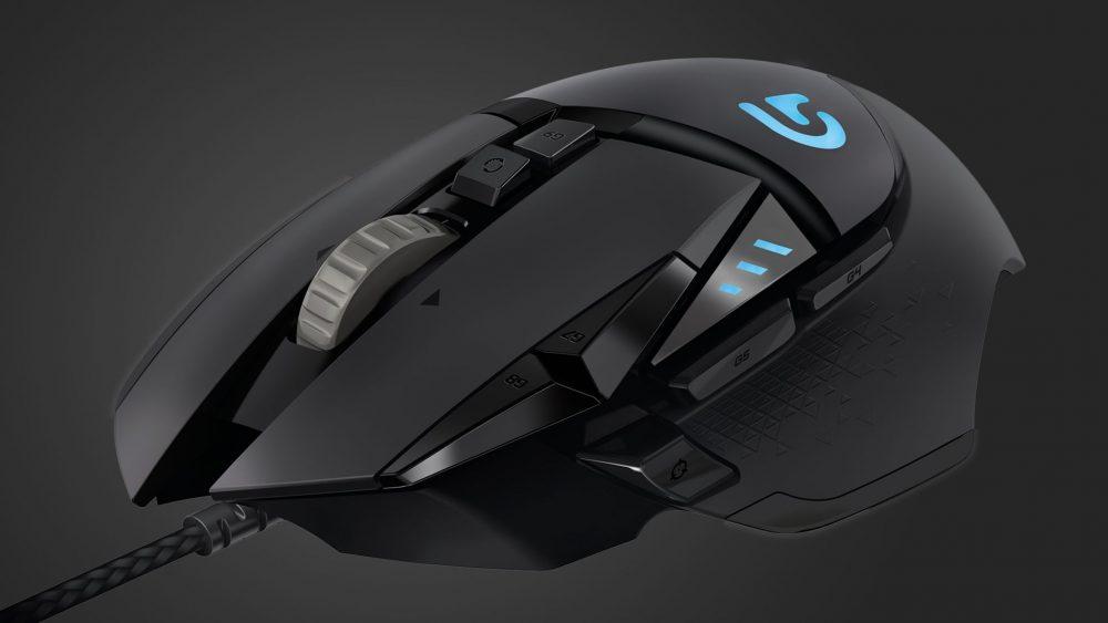 Mouse gaming futuristik terbaik daei logitech