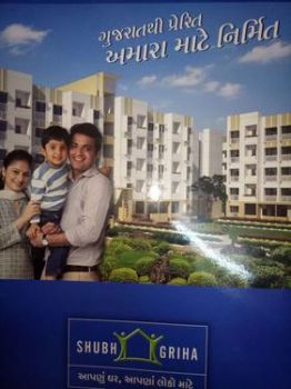Tata Housing 1 BHK for SALE