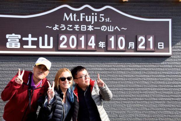 Monte _Fuji_36