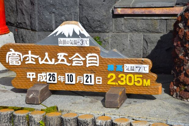 Monte _Fuji_37