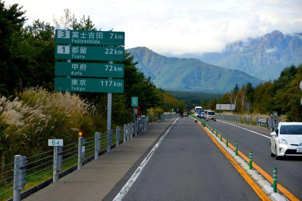 Monte _Fuji_4
