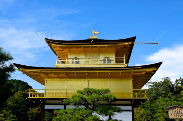 Kyoto_6