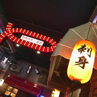 OishiiRamenStreet10