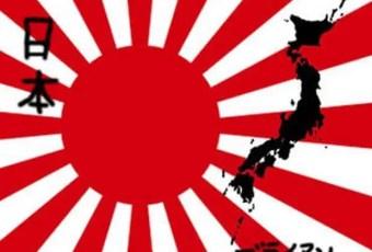 Japan Rising Sun1