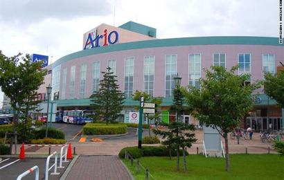 Ario Sapporo
