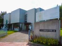 Hongo Shin Memorial Museum of Sculpture