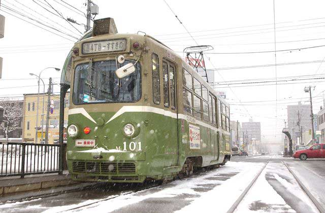 How to get a Bus/Street car in Sapporo