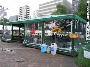 Kirin Beer Garden