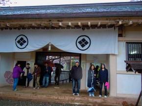 The entrance of Matsumae-jo