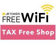 Free Wifi in StellarPlace