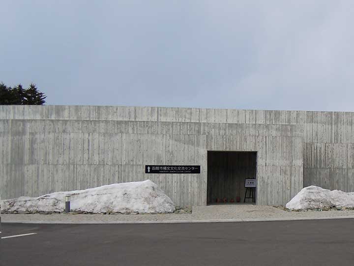 Hakodate Jomon Culture Center