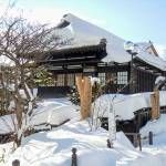 The Old Aoyama Villa(旧青山別邸)