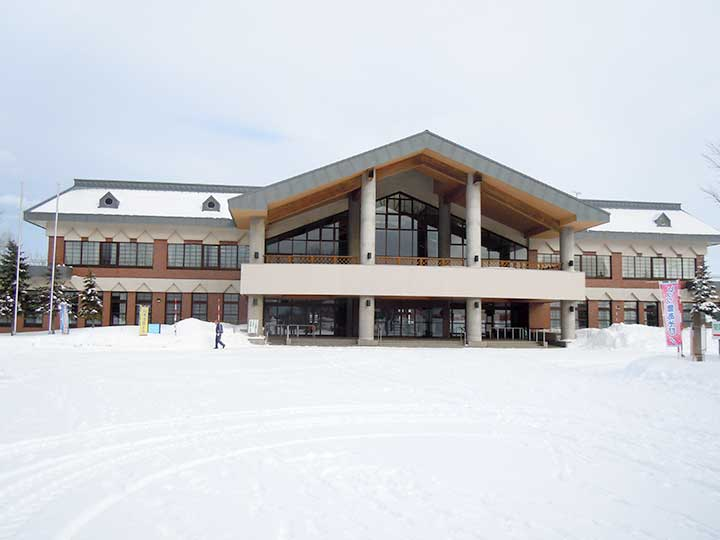 Winter Activities in Sapporo Satoland