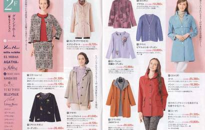 Spring Fashion Bazaar by Mitsukoshi & Marui