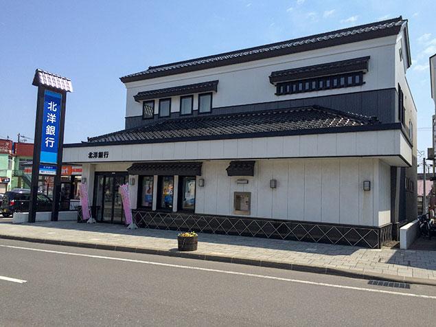 matsumae-bank