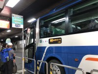 How to Get on Kappa Liner, Direct Bus for Jozankei Onsen and Hoheikyo Onsen