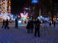 Sapporo White Illumination 2019