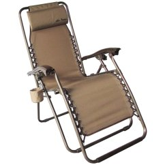 Anti Gravity Lawn Chair Tub Covers Australia Fleet Farm Deluxe Tan Lounge By At