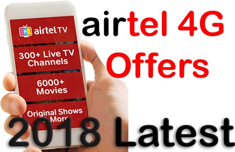 Airtel 4g Plans For Mobile 2018 || Jio Alternative Plans 2018